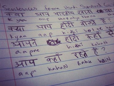 Favorite Image Of The Week: Learning Hindi | Kansas City Wedding Photographer